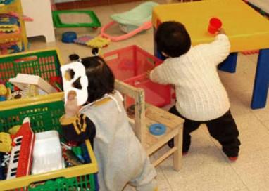 Parmainfanzia Spa, Proges si riconferma
