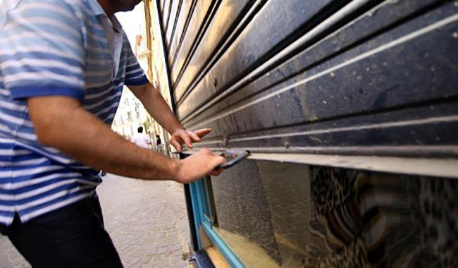 Camera di Commercio: 3mila negozi chiusi a Parma in 10 anni