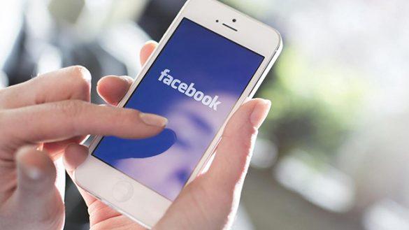 La gogna del web: crea un profilo falso con foto hot di una 16enne