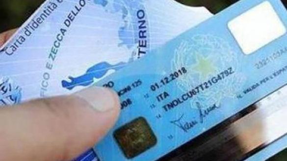 La carta d'identità elettronica sarà rilasciata solo su appuntamento