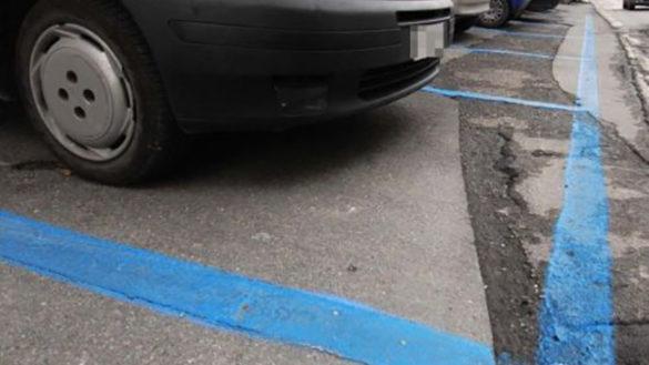 Comune: parcheggi a ridosso del centro aumentino del 25%