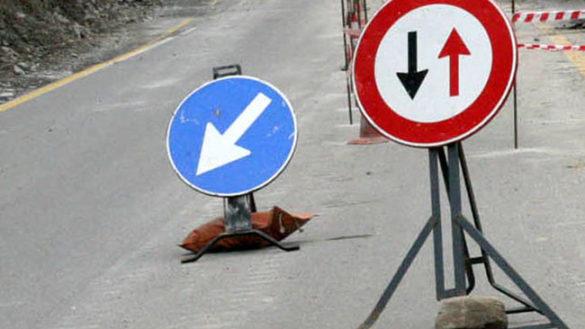 Via Emilio Lepido e via San Bruno, cambia la viabilità