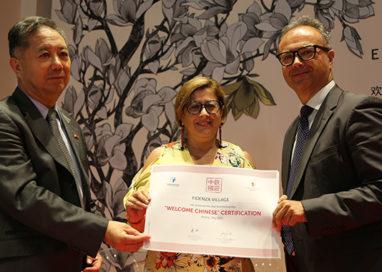 Fidenza Village ottiene certificazione Welcome Chinese