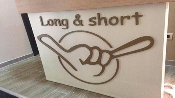 Long & Short, dove la passione diventa un taglio di capelli