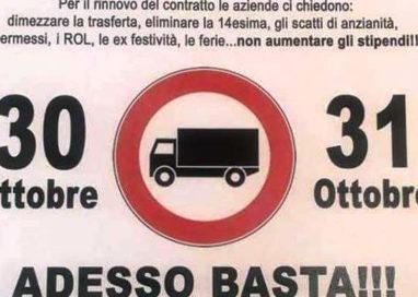 Interporto di Parma, in corso un presidio per sciopero