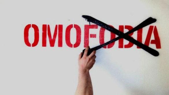 Violenze alle persone LGBT: Comune di Parma chiede legge regionale