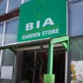 Bia Garden, il paradiso in città